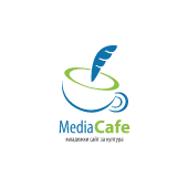 Медия Кафе